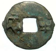 Qin Dynasty Artifacts Currency - Qin Dynasty
